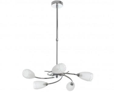 Závěsné stropní svítidlo ISMAR V zwis 4643 5x40W G9 Nowodvorski