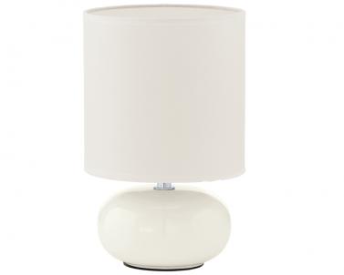 Stolní lampa TRONDIO 93046 1x40W/E14 EGLO