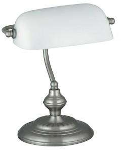 Stolní lampa BANK 4037 60W E27 satén chrom Rabalux