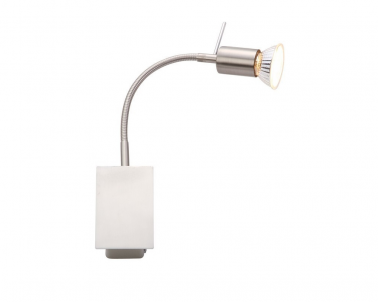 Nástěnná reflektorová lampička GROSETTO 5730-1W 50W GU10 GLOBO