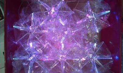 Vánoční řetěz HVĚZDA 7x LED RGB multicolor 39982