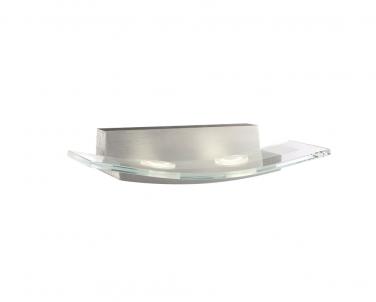 Nástěnné luxusní LED svítidlo ALTENA 37947/48/LI 2x7,5W Lirio