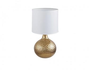 Stolní designová lampa ROZIN 4977 40W E14 zlatá Rabalux