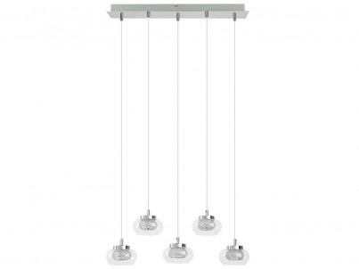 Závěsné designové LED svítidlo KARISSA 6220 5x4,8W LED lesklý chrom Rabalux