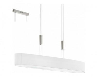 Závěsné stropní svítidlo ROMAO 1 Eglo 95333
