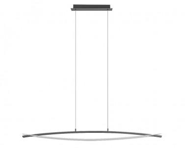 Závěsné stropní LED svítidlo ULLA Rabalux 2220