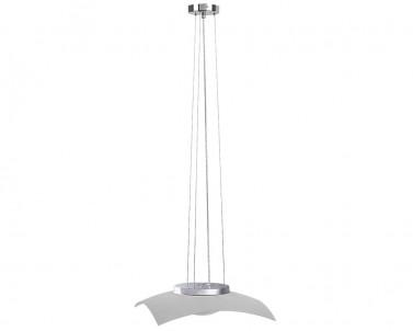 Závěsné stropní LED svítidlo TIA Rabalux 12W 4616