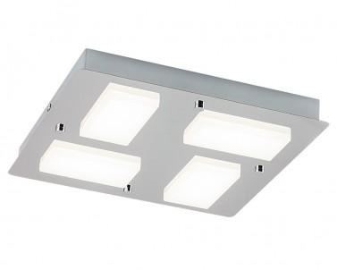 Stropní koupelnové LED svítidlo Rabalux Ruben 5725 matný chrom