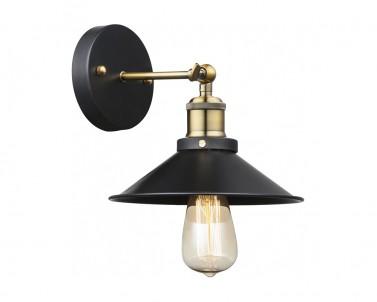 Nástěnná lampa LENIUS Globo 15053-W