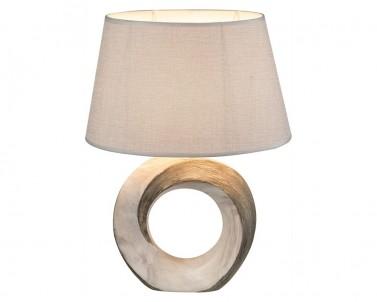 Stolní lampa JEREMY 2 Globo 21641T