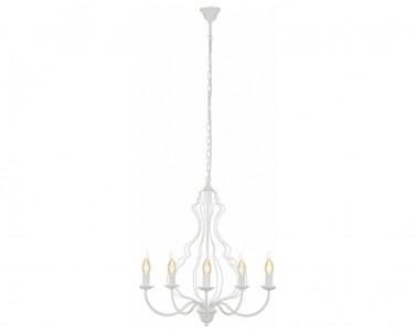 Závěsné stropní svítidlo MARGARET Nowodvorski 6330 č.1