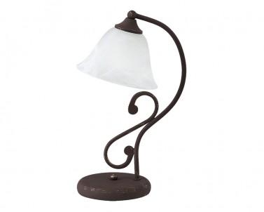 Stolní lampička Rabalux Margaret 7736 hnědá