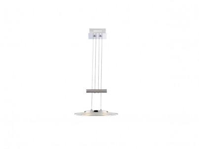 LED závěsné svítidlo Globo Nestor 68106-2H matný chrom